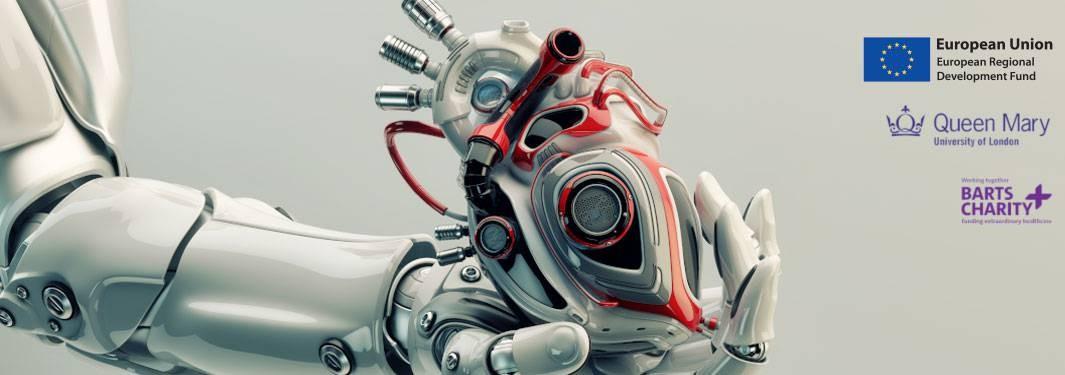 сердце робот