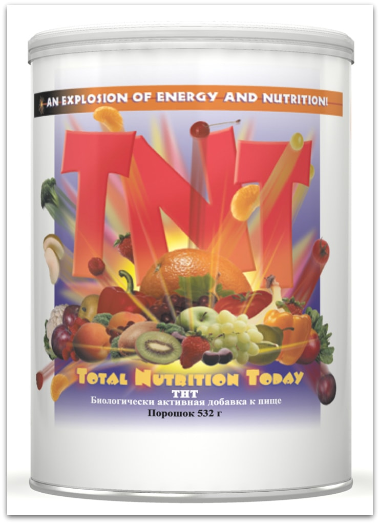 ТНТ (TNT - Total Nutrition Today) - ZDRAVBUD.NET